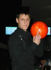 Andrey, 31, Republic of Moldova, Tiraspolul