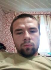 Nikolay, 23, Russia, Kotlas