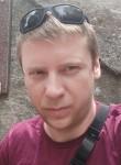 Юрий, 36 лет, Кременчук