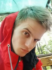 Kirill , 23, Russia, Barnaul