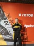 Николай, 31 год, Москва