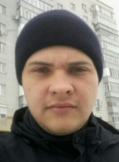 Владислав, 23, Россия, Аксай