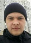 Владислав, 23 года, Аксай