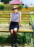 Natalya , 18, Novosibirsk