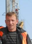 Иван, 36 лет, Гадяч