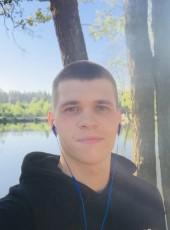 Artyem, 26, Russia, Egorevsk