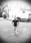 Фото девушки АЛЕКСЕЙ из города Дніпропетровськ возраст 44 года. Девушка АЛЕКСЕЙ Дніпропетровськфото