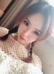 杨曼妮, 31  , Hong Kong