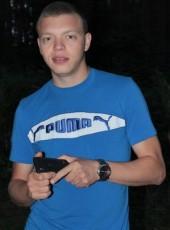 Ostin Dakota, 25, Russia, Yekaterinburg