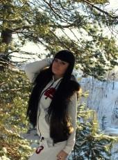 Elena, 33, Russia, Yekaterinburg