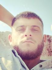 Hayk, 27, Armenia, Yerevan