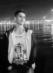 Александр, 19 лет, Омск