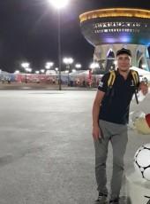Denis, 32, Russia, Nurlat