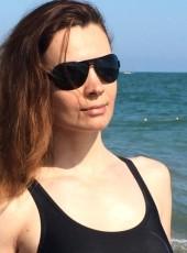 Inga, 40, Russia, Moscow