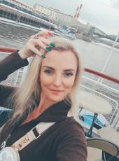 Yuliya , 36, Russia, Moscow