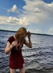 Veronika , 18, Kazan
