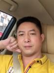 亲密的接触, 38, Shaoguan