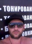 ruslan, 38  , Rostov-na-Donu