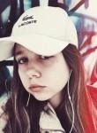 Anastasiya, 18, Magnitogorsk