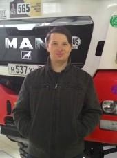 Andrey, 34, Russia, Stroitel