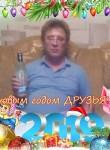 Aleksey, 42  , Makushino