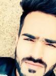 Aman, 24 года, Shaikhpura