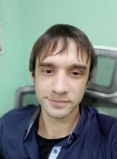 Valera, 34, Ukraine, Mykolayiv