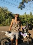 Andrey, 29, Ulyanovsk