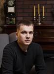Знакомства Екатеринбург: Константин, 23
