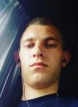 Олег Ананевич, 22, Lviv
