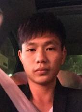 张汉明, 26, China, Beijing