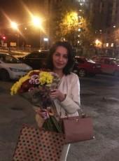 Katerina, 34, Russia, Perm