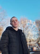 Vladik , 23, Russia, Lipetsk