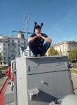 Vidzhay, 28  , Shimanovsk