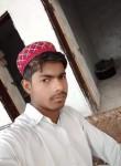 Siraj, 21, Lahore
