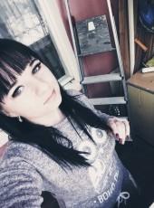 Elena, 24, Ukraine, Borispil