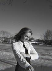 Лиза, 19, Россия, Нижний Новгород