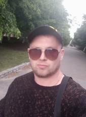 Andrey, 42, Ukraine, Dnipr