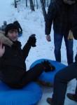 Андрей, 28 лет, Красноярск