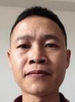 xiongyin, 34  , Shenzhen
