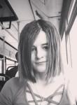 Nastya, 25, Lida