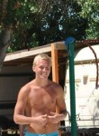Artem, 28, Kotelniki