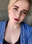 Irina, 18  , Aginskoye (Transbaikal)
