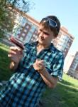 Emard , 25, Saint Petersburg