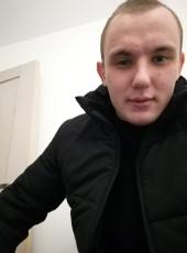 Danil , 24, Poland, Wroclaw