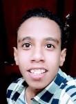 عبد الله رجب, 18  , Edfu