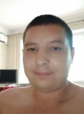 Roman, 35, Ukraine, Dniprorudne