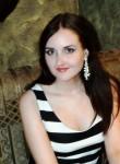 Alina, 31, Minsk