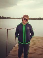 rita, 51, Russia, Salavat