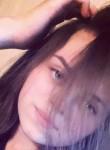 Anna, 23, Moscow